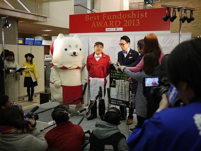 日本ふんどし協会の写真