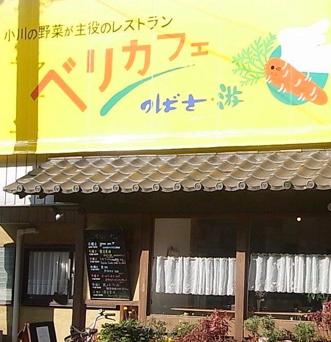 NPO生活工房つばさ・游の写真