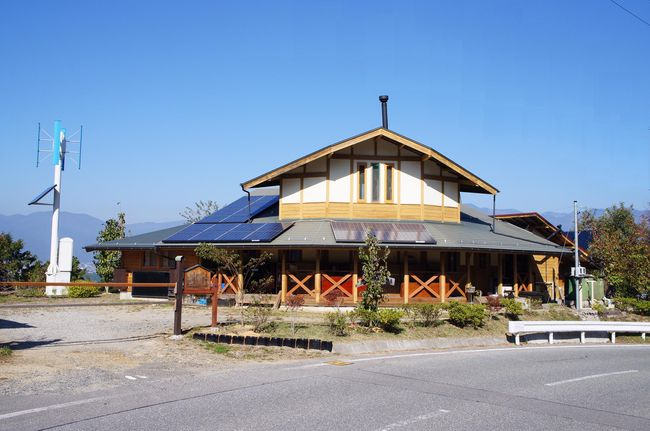 NPO法人いいだ自然エネルギーネット山法師の写真