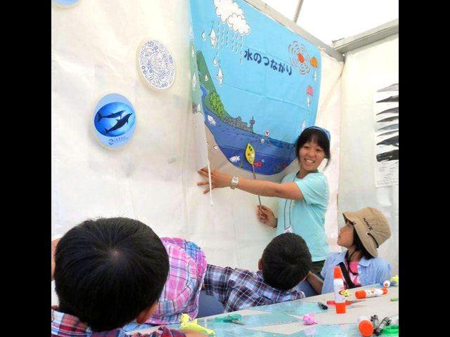 アイサーチ・ジャパン(国際イルカ・クジラ教育リサーチセンター)の写真
