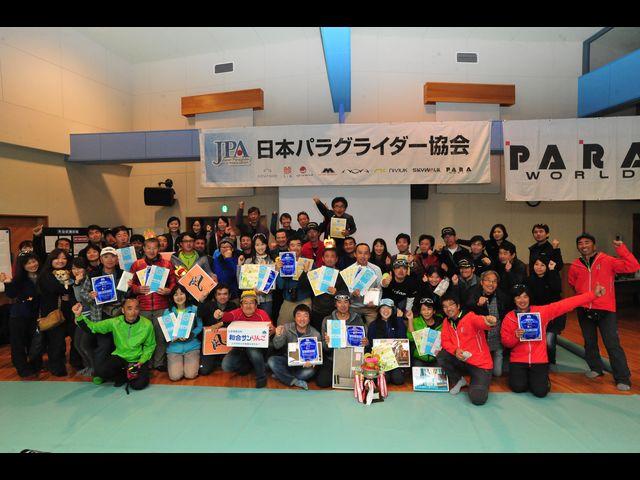 NPO法人日本パラグライダー協会の写真