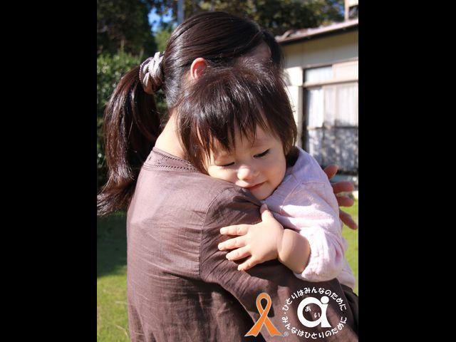 いばらき子どもの虐待防止ネットワークあいの写真