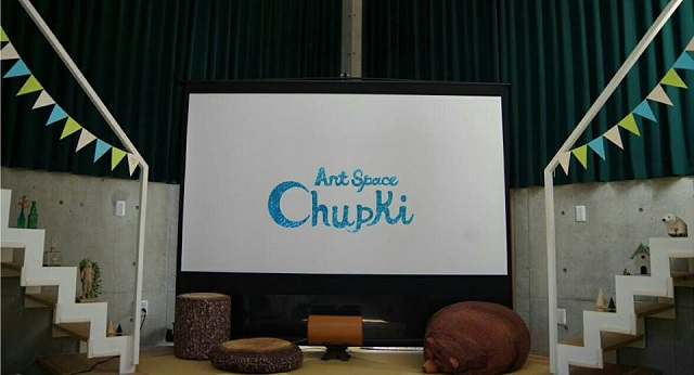 Art Space Chupkiの写真