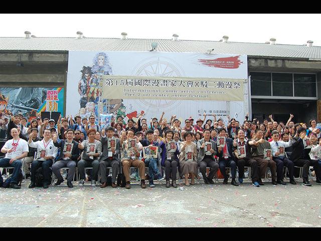 NPOアジアMANGAサミット運営本部の写真