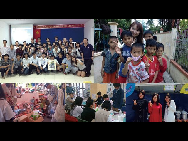 特定非営利活動法人新潟国際ボランティアセンターの写真