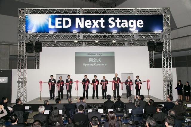 特定非営利活動法人 LED照明推進協議会の写真