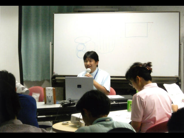 NPO法人床ずれ研究会の写真