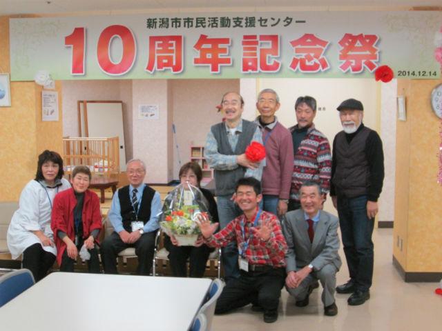 新潟市市民活動支援センター運営協議会の写真