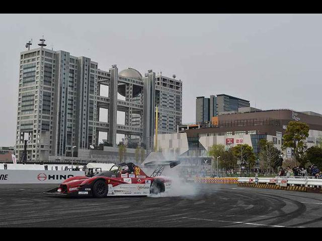 特定非営利活動法人日本モータースポーツ推進機構の写真