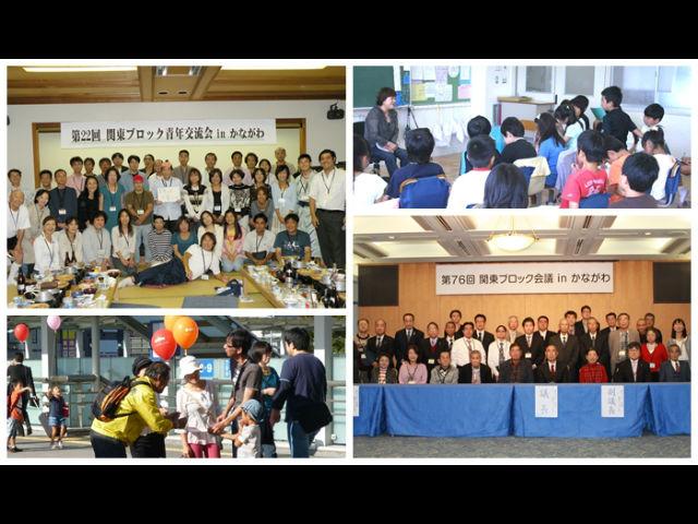 特定非営利活動法人 神奈川県腎友会 (略称:NPO法人神奈川県腎友会)の写真