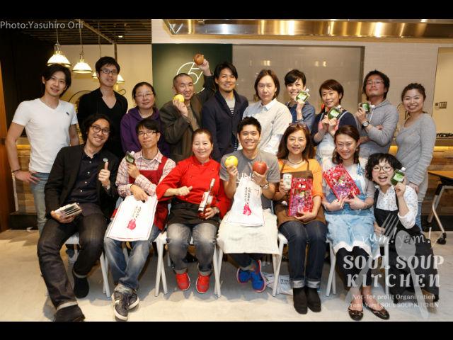 特定非営利活動法人Yum! Yam! SOUL SOUP KITCHEN (ヤムヤムソウルスープキッチン)の写真