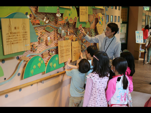 公益財団法人京都市環境保全活動推進協会の写真