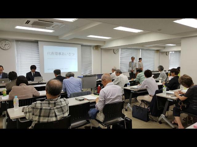 NPO法人岡山NPOセンターの写真