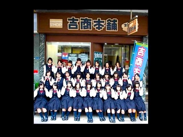 特定非営利活動法人東海道・吉原宿の写真