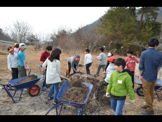 特定非営利活動法人メセナSUN-CLUB学びの森の写真