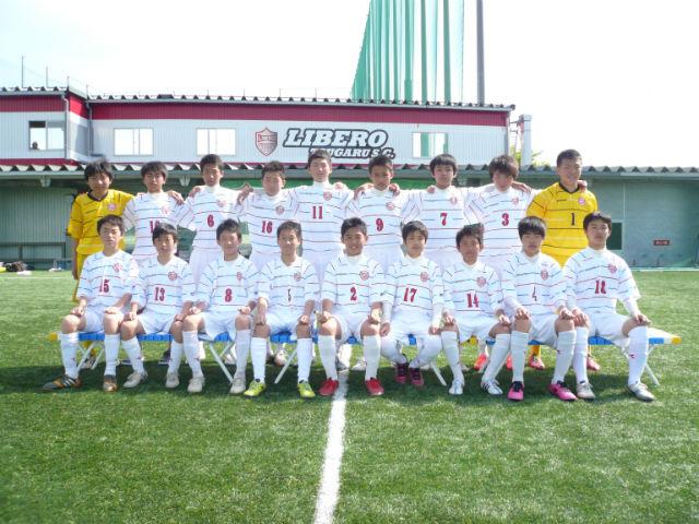 特定非営利活動法人 リベロ津軽スポーツクラブの写真