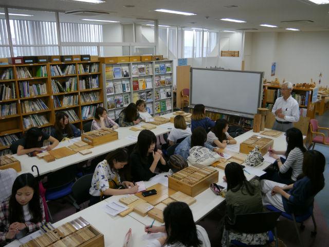 特定非営利活動法人木材・合板(ごうはん)博物館の写真