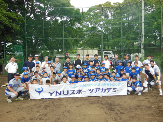 特定非営利活動法人 YNUスポーツアカデミーの写真