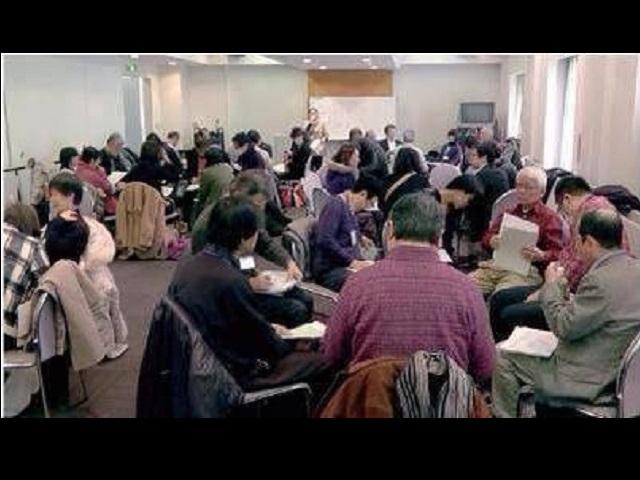特定非営利活動法人KHJ全国ひきこもり家族会連合会の写真