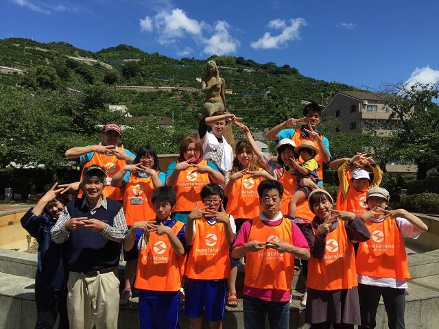 特定非営利活動法人 八幡浜元気プロジェクト (通称 YGP)の写真