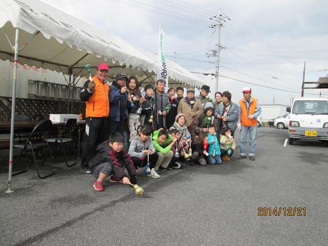 特定非営利活動法人 奈良県レクリエーション協会の写真