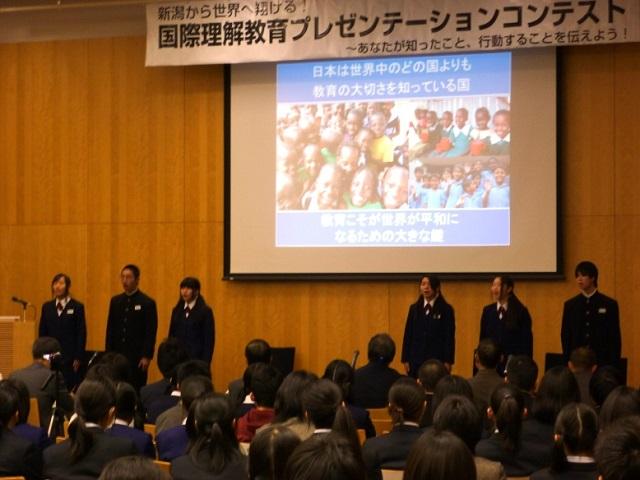 公益財団法人新潟県国際交流協会の写真