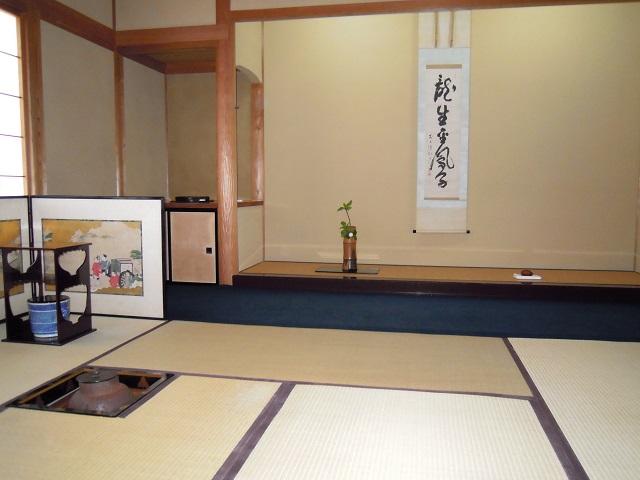 公益財団法人 木村茶道美術館の写真