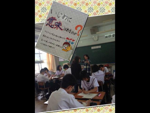 特定非営利活動法人 えんぱわめんと堺/ESの写真