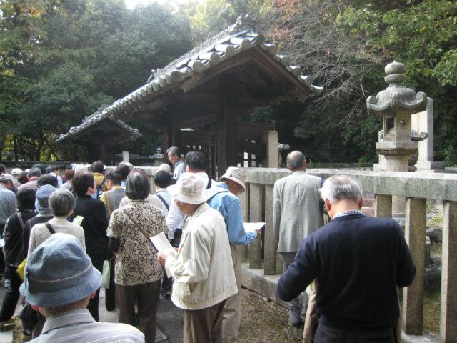 公益財団法人 岡山県郷土文化財団の写真