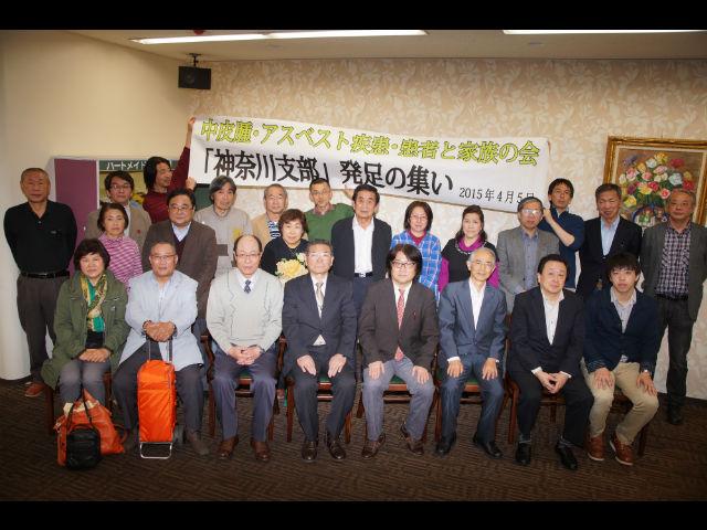 特定非営利活動法人神奈川労災職業病センターの写真