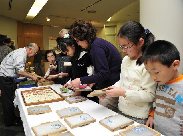 公益財団法人 紙の博物館の写真