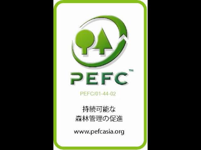 NPO法人PEFCアジアプロモーションズの写真