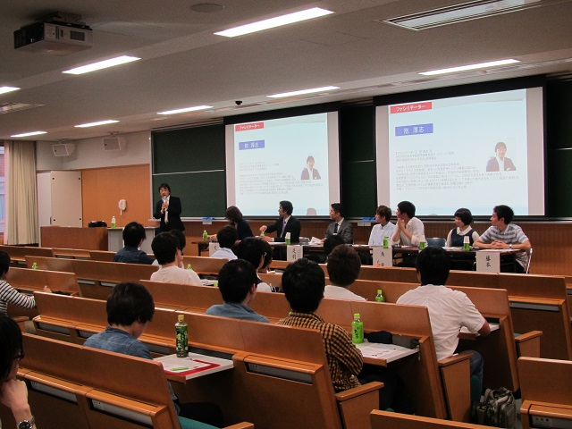 非営利活動法人同志社大学産官学連携支援ネットワークの写真