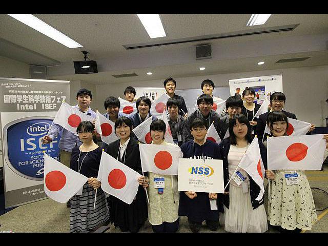 特定非営利活動法人日本サイエンスサービス