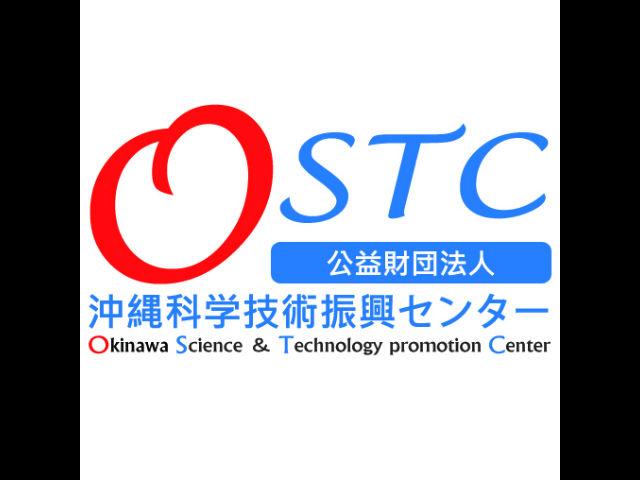 公益財団法人 沖縄科学技術振興センター