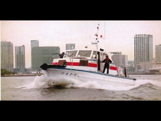 認定特定非営利活動法人神奈川海難救助隊の写真