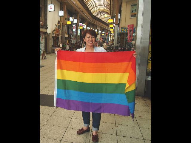 特定非営利活動法人 虹色ダイバーシティの写真