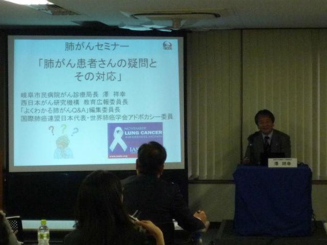 西日本がん研究機構の写真