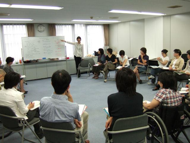 特定非営利活動法人アサーティブジャパンの写真