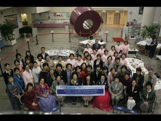 公益財団法人アジア女性交流・研究フォーラム(KFAW)