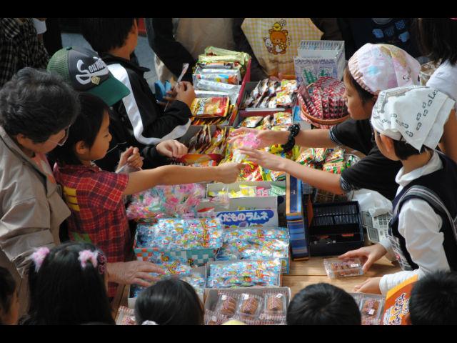 特定非営利活動法人 鳳雛塾の写真